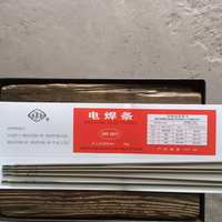 High Quality santa brand Welding Electrode(SW-106A )