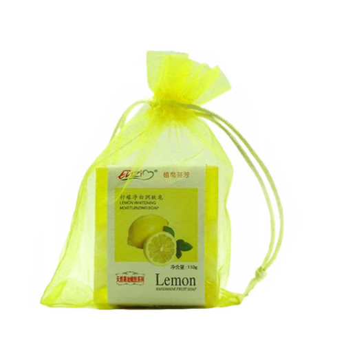 skin bleaching  lemon face care soap bath soap BSJ-jyz-7
