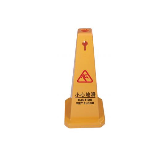 4 side yellow floor cone wet floor sign caution sign 06102
