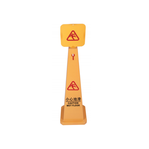 Yellow Plastic cone wet floor sign caution sign 06101