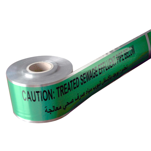 Factory direct supply Rode safty Caution Tape DSC0064