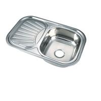 Stainless Steel201/304 Kitchen Sink Basin Sinks Kitchenware SS7549