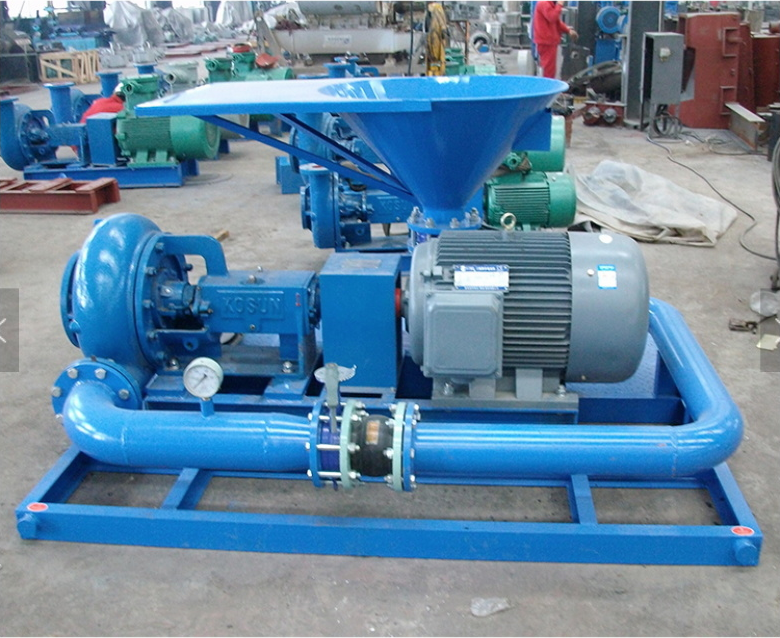 Jet Mud Mixer Manufacturer & Suppliers Slurry Pump