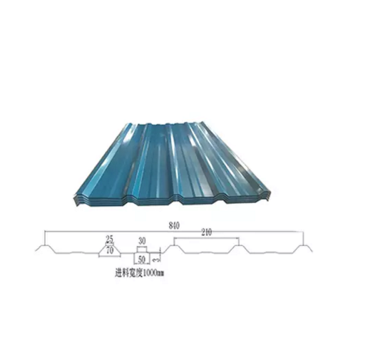 Aluminium zinc roof tile  asphalt roofing shingle RS-001