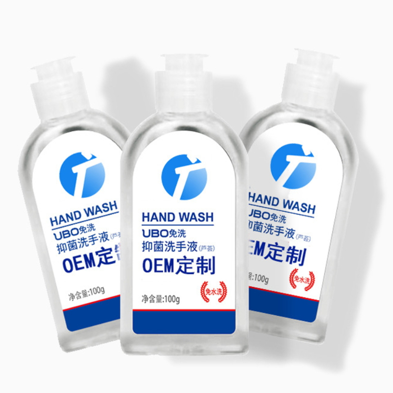 Household Portable Gel Disinfectant, 100 Ml Disposable Quick-Dry Disinfectant Gel