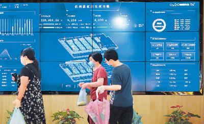 Chinese cities aim to bring smarter development through 5G
