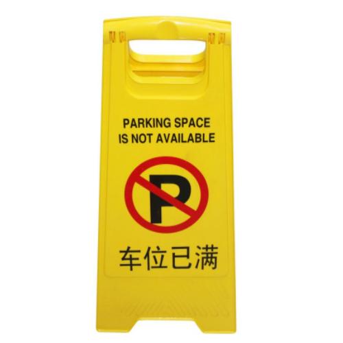 Plastic Warning sign Caution Wet Floor Sign   06201