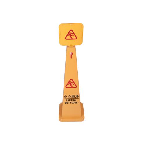 Yellow Plastic cone wet floor sign caution sign 06101