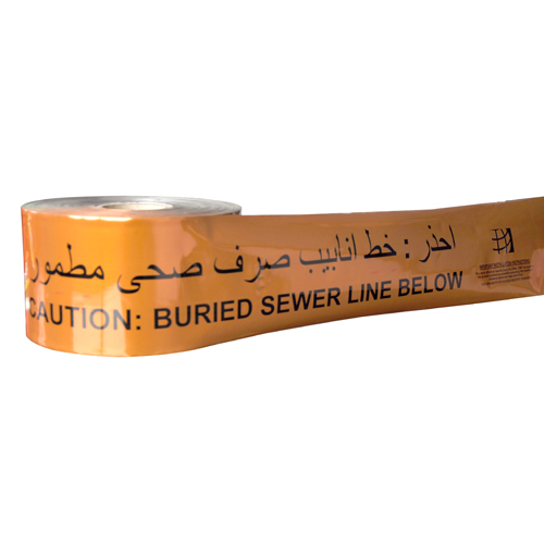 High quality Rode safty Hazard Warning Tape DSC0061