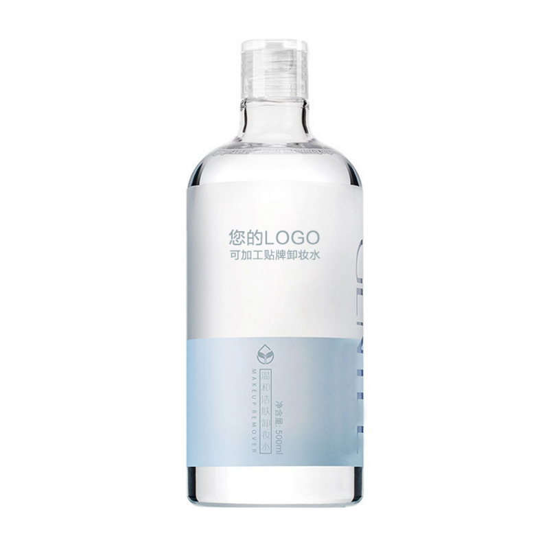 Deep cleansing moisturizing oil free cleansing water makeup remover CW-002