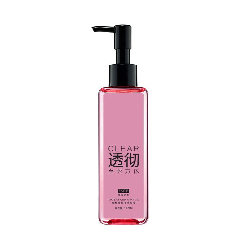 Herbal best wholesale price skincare facial deep cleansing oil CO-005