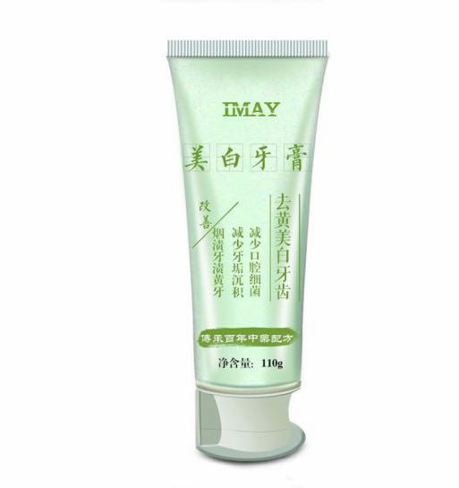 The Best Quality Herbal Toothpaste of Product