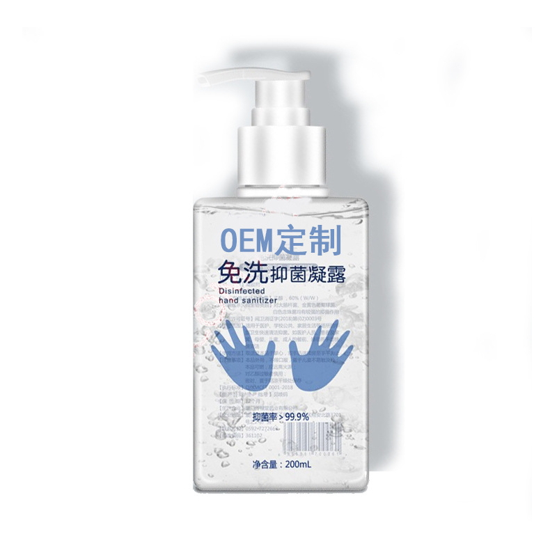 Custom Alcohol-Free Disposable Disinfection Gel Hand Sanitizer OEM Disinfectant