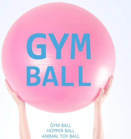 Yoga Ball Fitness Ball Elastic Gym Ball Full Color Thickened Explosion-Proof Authentic Children Pregnant Woman Sports Balance Yoga Ball