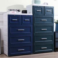 Thicken European-Style Drawer Storage Cabinets, Baby Wardrobes, Children′s Lockers, Household Storage Boxes, Plastic Chest of Drawers