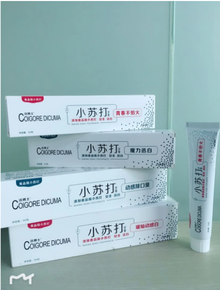 Customized Quick Effect Teeth Whitening Toothpaste