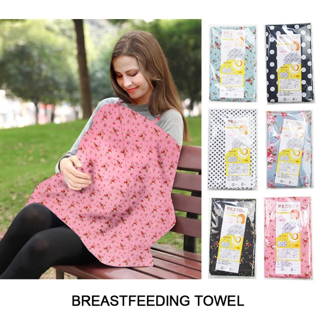 110*60cm Large Size Lactating Towel Lactation Hood Towel Lactation Garment Feeding Towel