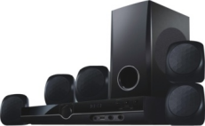 Low MOQ Wholesale Price High Quality Active Amplifyer 5.1 Speaker Theatre System Home Theater