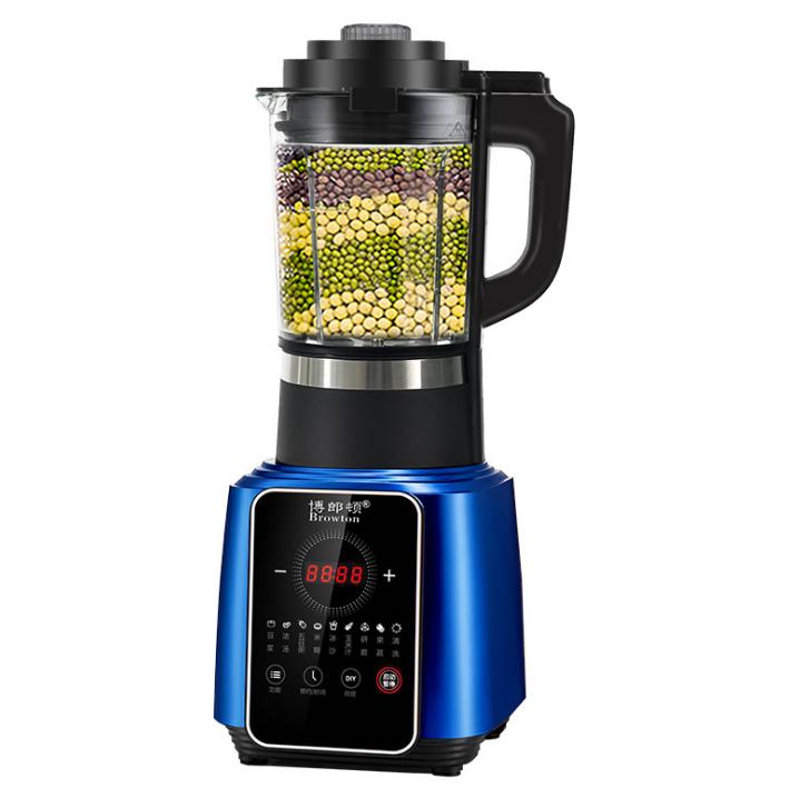 High Quality Automatic Fruit Blender Machine Orange Juice Crushed Ice Blender Machine Electric Blender for Home