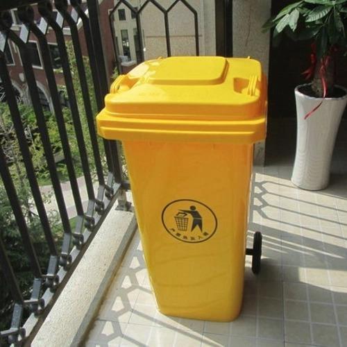 120 Liter Garbage Bin Waste Bin Trash Can Waste Bin Garbage Bin Rubbish Bin Mv-120A-1