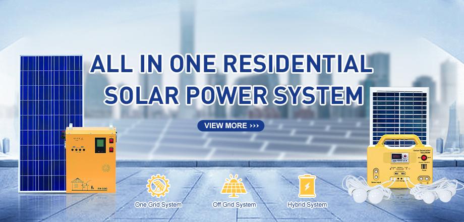 太阳能Solar Energy Generation System